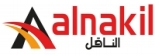 alnakil transportation