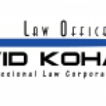 Law+Offices+of+Navid+Kohan%2C+Van+Nuys%2C+California image