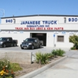 Japanese+Truck+Dismantling%2C+Wilmington%2C+California image