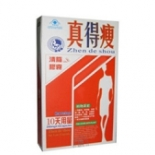 Zhen+De+Shou+lidadaidaihua-shop.com+Fat+Loss+Capsules%2C+Orange%2C+California image