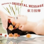 Oriental+Mysterious+Massage%2C+Miami%2C+Florida image