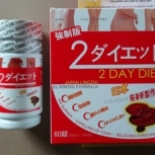 Lingzhi+2+Day+Diet+Pills+lingzhi2daydietpills.com+Strong+Version%2C+Orange%2C+California image