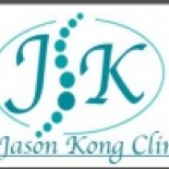 Dr.+Jason+Kong+clinic%2C+Flushing%2C+New+York image