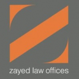 Zayed+Law+Offices%2C+Joliet%2C+Illinois image