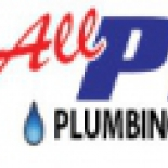 All+Pro+Plumbing+Services+LLC%2C+Hillsboro%2C+Oregon image