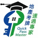Quick+Pass+Master+Real+Estate+%26+Mortgage+Pre-Licensing+Tutorial+School+BC%2C+Burnaby%2C+British+Columbia image