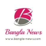 Bangla+News%2C+Cambridge%2C+Massachusetts image