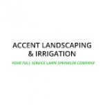Accent+Landscaping+%26+Irrigation%2C+Toms+River%2C+New+Jersey image