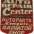AUTO REPAIR CENTER 43 AUTO PARTS Icon