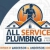 All Services Plumbing Icon