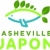 ASHEVILLE AQUAPONICS Icon