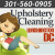 Upholstery Cleaning Washington DC Icon
