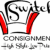 Switch Consignment Icon