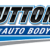 Sutton's Auto Body Inc. Icon