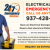Positive Electric, Inc. Icon