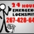 Lewis Family Emergency Locksmith Icon