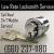 Low Rate Locksmith Service Icon