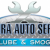Agoura Lube & Smog Icon