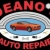 Deano's Auto Repair Icon