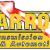 Aarrow Transmissions and Automotive Inc. Icon