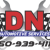 DN Automotive Services Icon