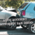 Auto Accident Attorney San Diego Icon