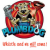 Plumbdog Plumbing & Gas Icon