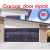 Garage Door Repair Services NY Icon
