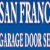 San Francisco Garage Doors Inc Icon