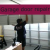 Best Garage Door Repair Huntington Icon