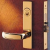 Father Son Locksmith Shop Icon