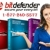 How to 1-877-240-5577 Update Bitdefender 2016 Icon