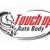 Touch Up Auto Body Icon