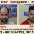 Walia Hair Transplant Ludhiana India Punjab Icon