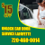 Unlock Car Door Service Lafayette Icon