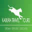 Kabura-travel-tours Small Profile Image
